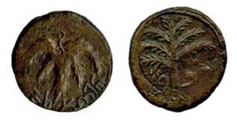Jewish Copper Coin