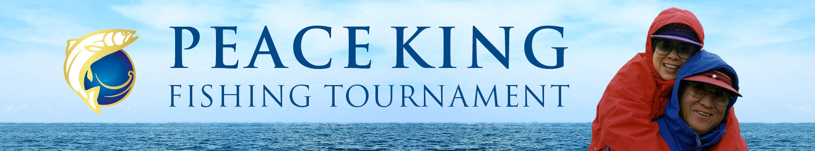 2019 Striper Tournemant - The 2019 Peace King Cup striper tournemant, celebrating Father and Mother Moon's 59th Holy Wedding Anniversary, will take place from Saturday May 18th through Friday May 24th. The tournament will be held on Hudson River and adjacent bays in NY and NJ area. We welcome individuals and groups from churches, organizations, families, and friends. Attend our celebratory sushi buffett during the awards ceremony at 12pm, May 25th at Clifton Family Church.