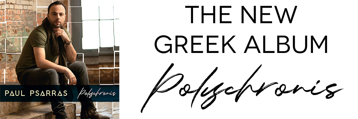 new greek album website.jpg