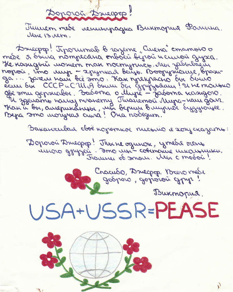 Letter to Jeff from Russian reader of article in SMENA newspaper