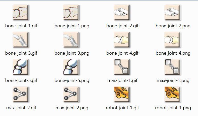 Boned-Joint-Widgtes.JPG