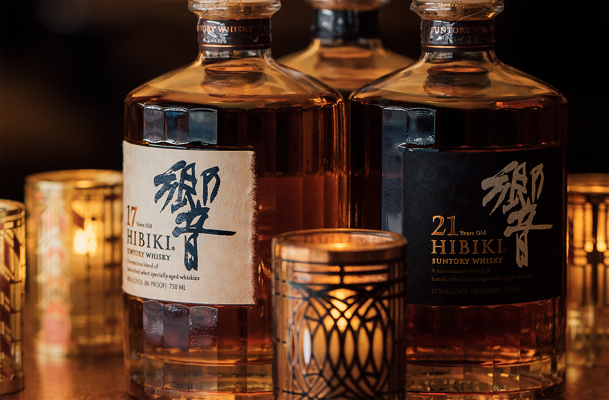 Christian Webb-Photography-SCB-Japanese-Whisky-Suntory-Hibiki-17-Hibiki-21-Hibiki Harmony-Trio.jpg