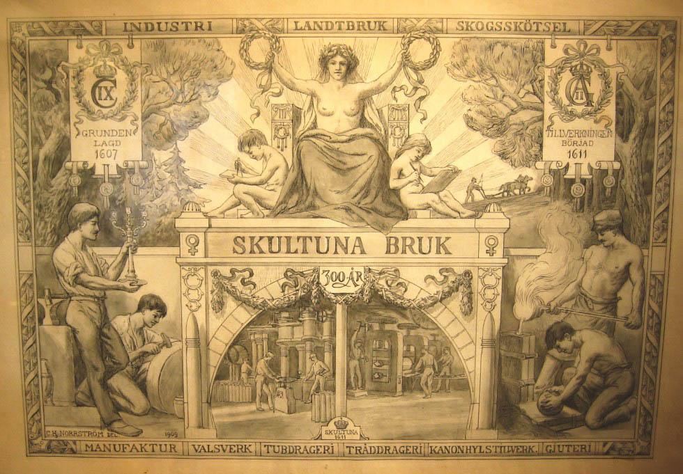 skultuna-fabriksbutiker-33.jpg