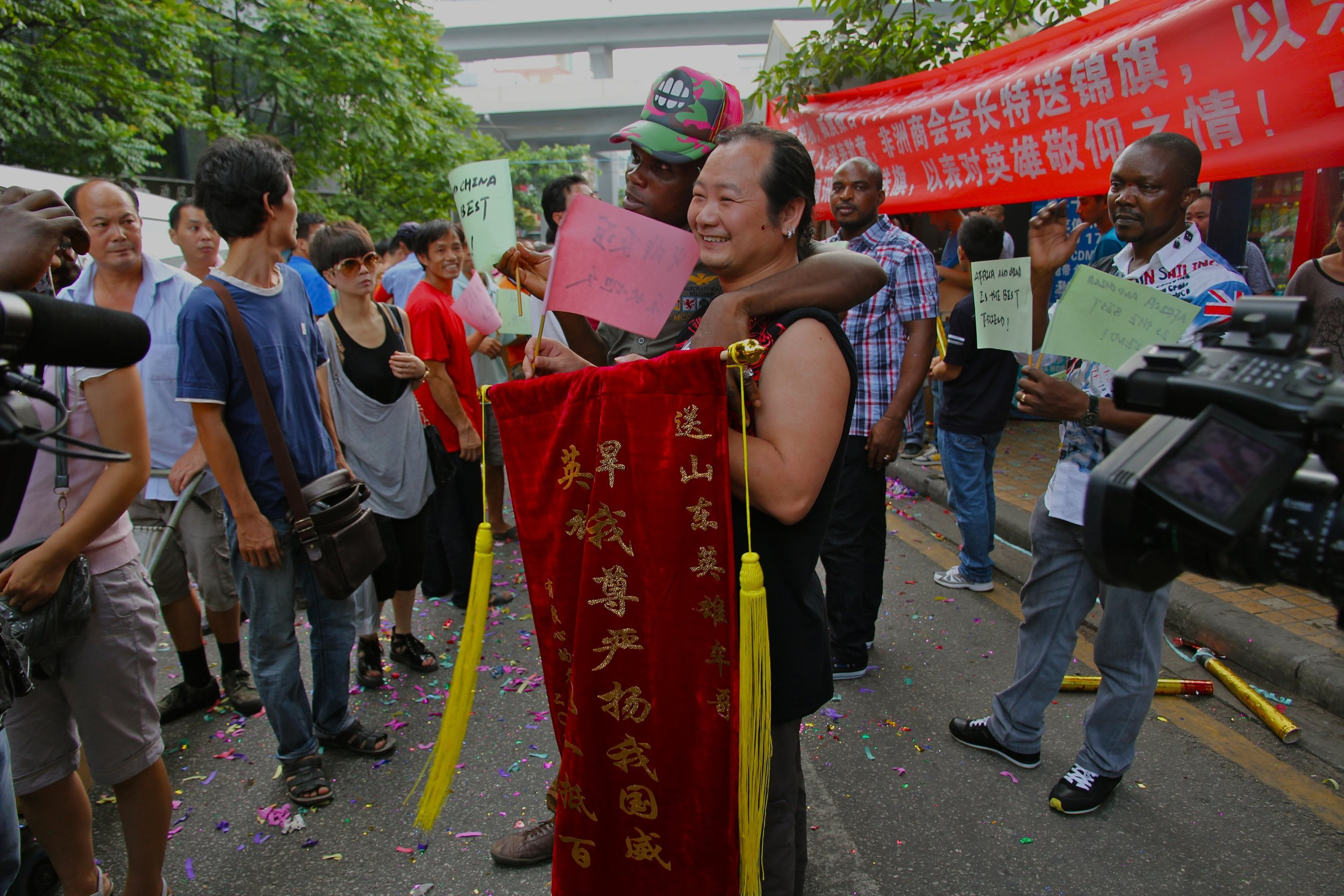 GuangzhouDreamFactory-001.jpg
