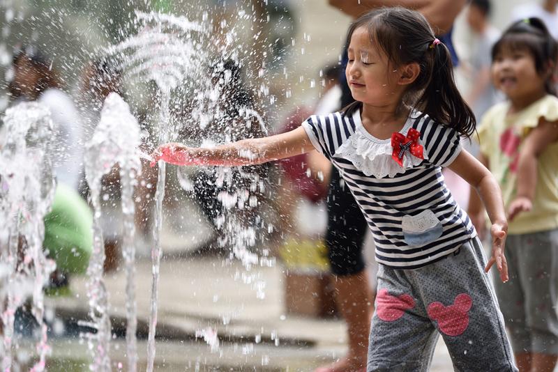 QRC water play.jpg