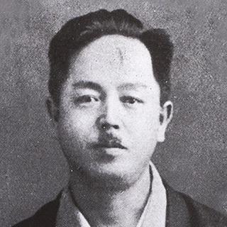 """Karate-Do is a lifetime study."" Kenwa Mabuni, founder of Shitu-Ryu Karate."