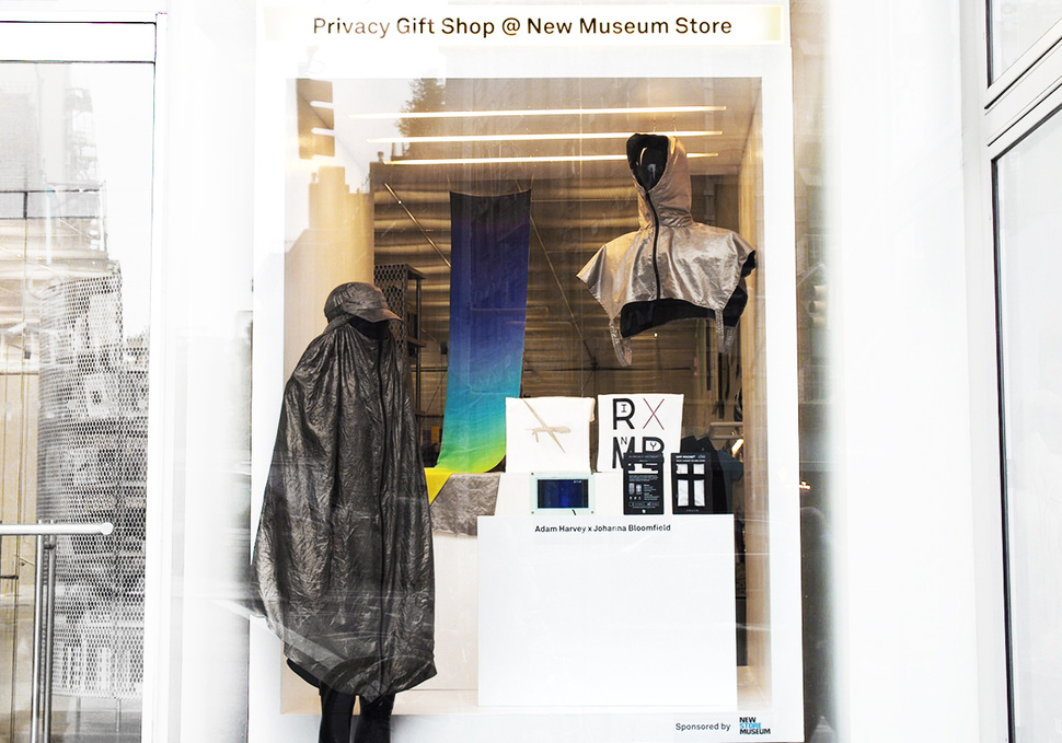 """Privacy Gift Shop"" at the New Museum, NYC"