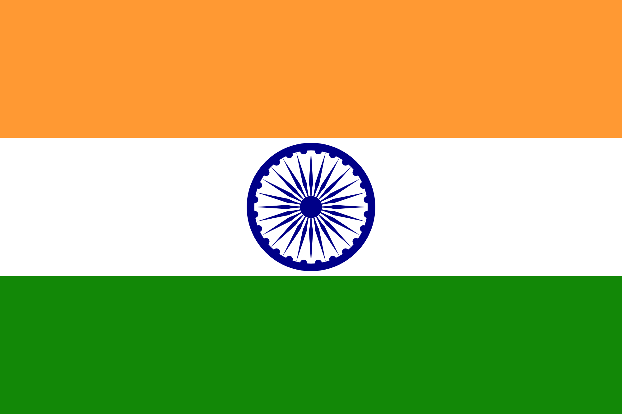 Flag_of_India_2000px.png