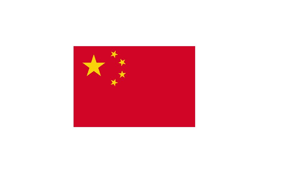 1_china.png