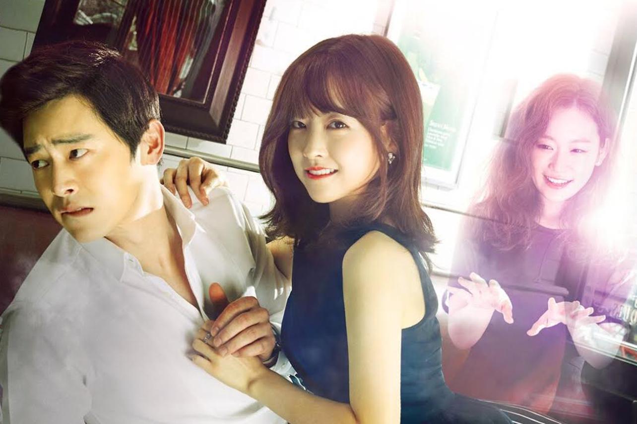 (Photo: tvN)
