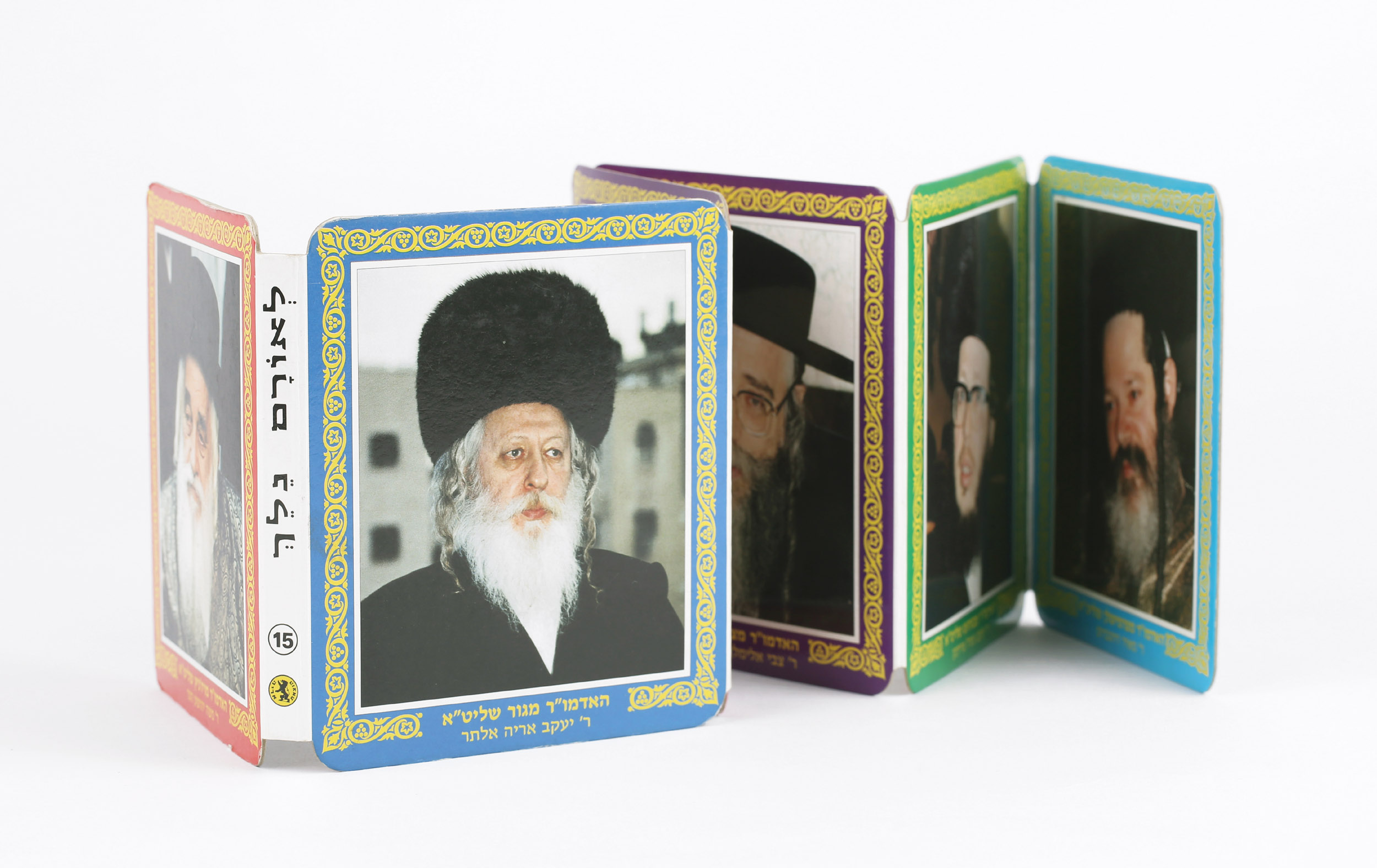 Stroller rabbis baby book