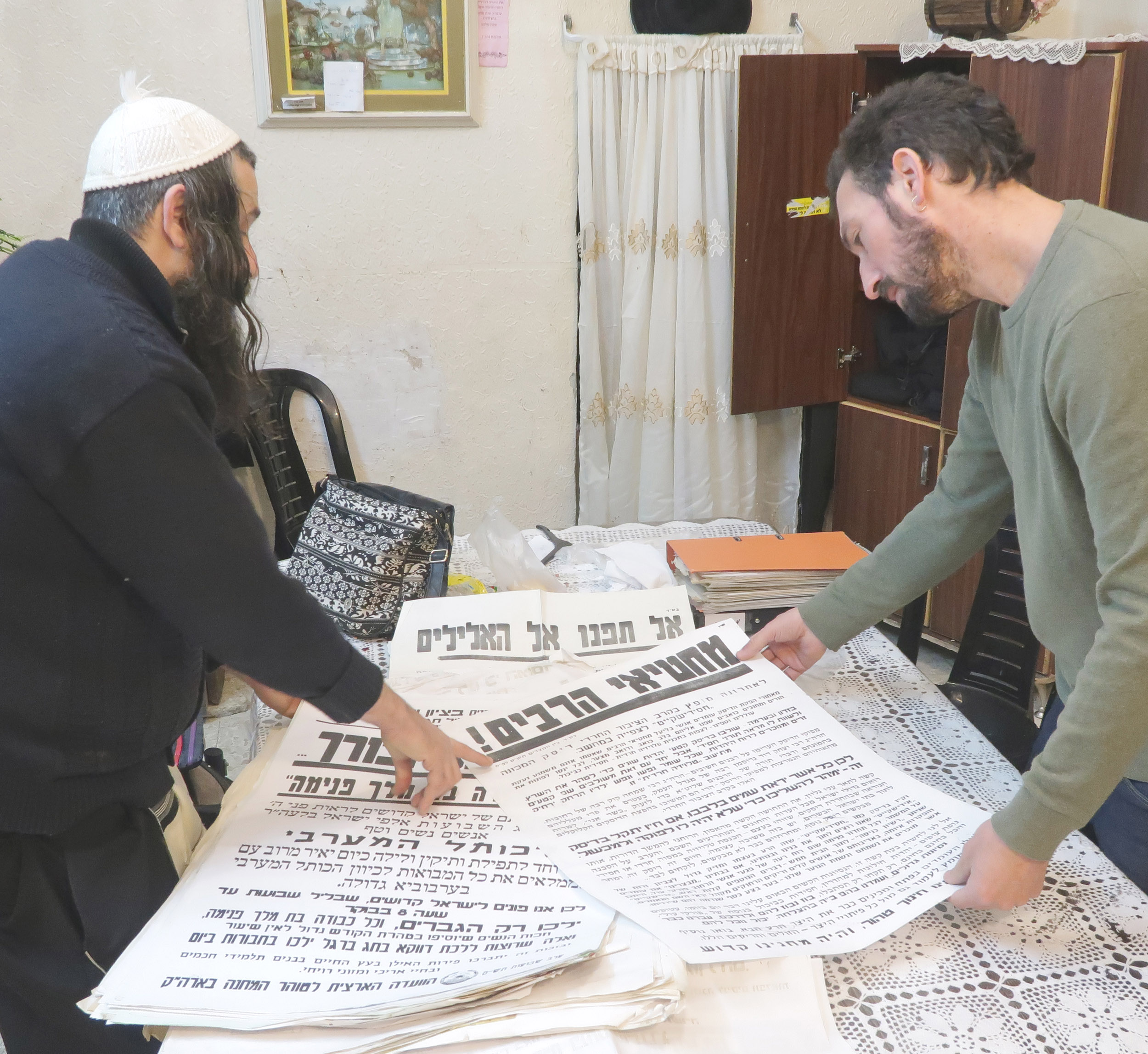"""Visiting Yoelish Kraus - the """"director of operations"""" for the anti-Zionist Hassidic and a pushkevil collector"""
