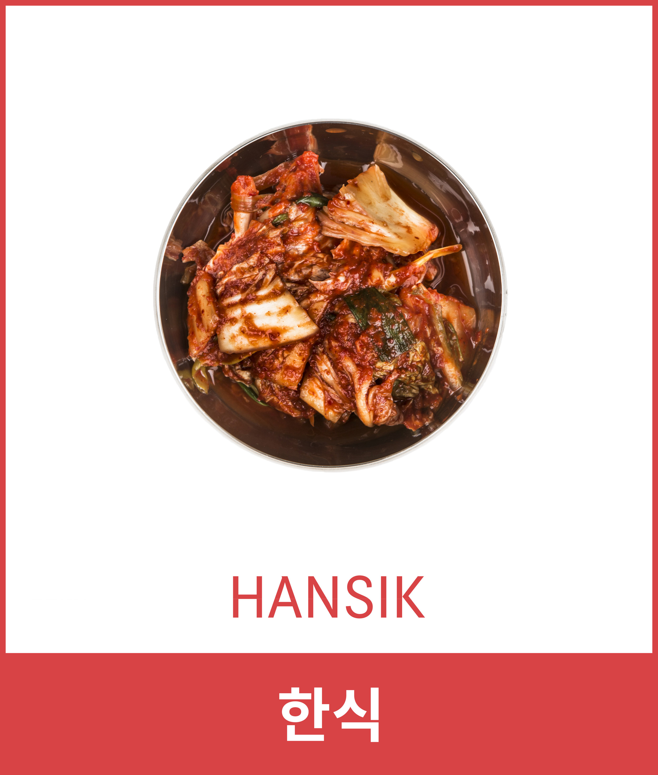 Hansik