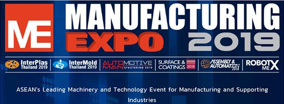 TradeShowLogo_Manufacturingexpo.jpg