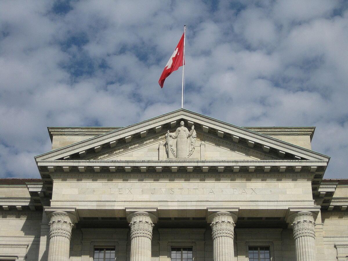 2012-10-20_Federal_Supreme_Court_of_Switzerland_in_Lausanne_2591.JPG