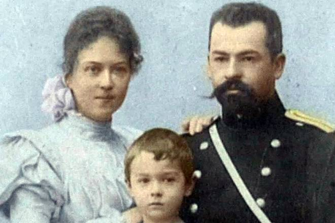 Alexandra with her first husband Vladimir and their son, Misha