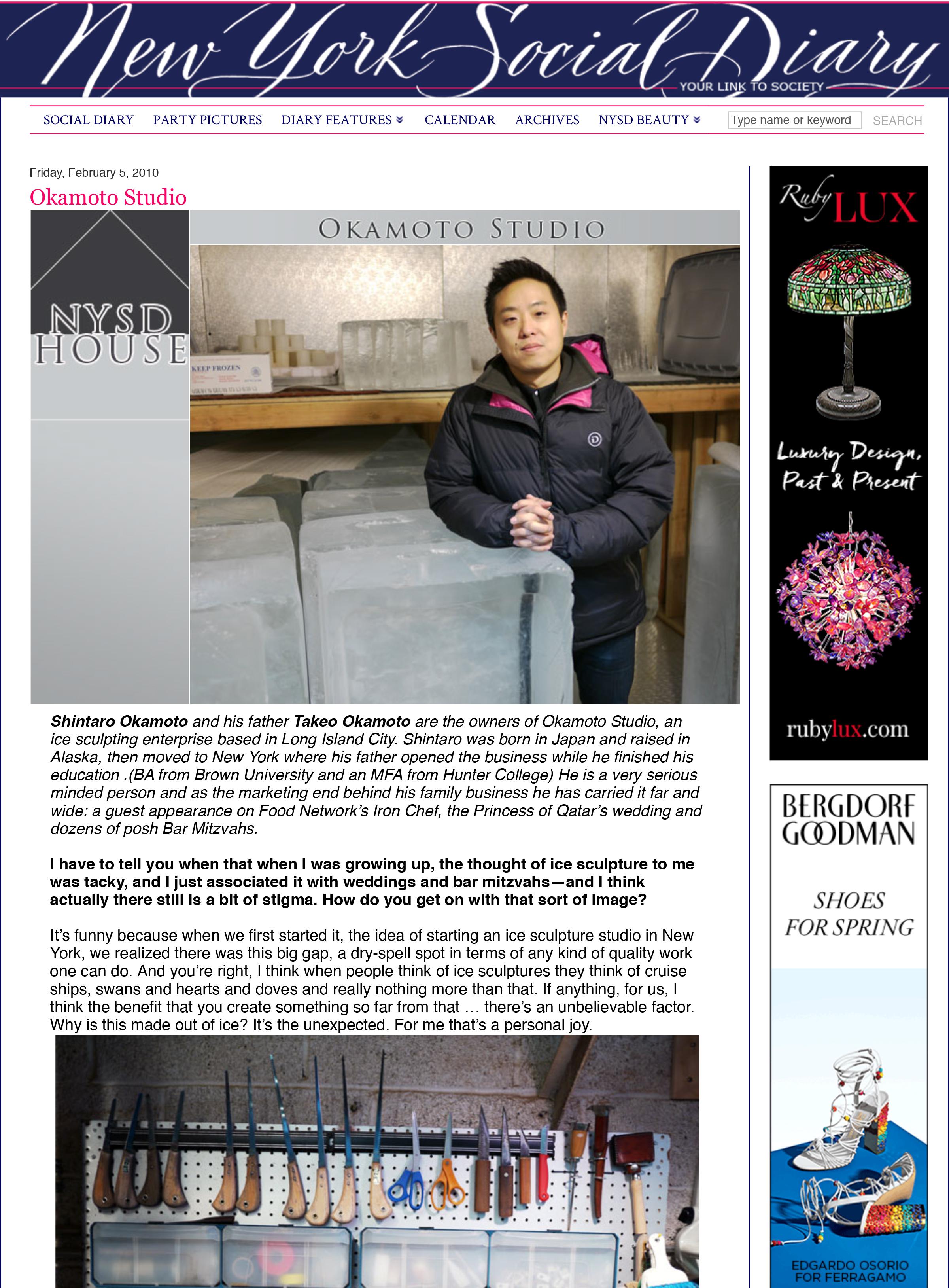 Okamoto Studio   New York Social Diary-1.jpg