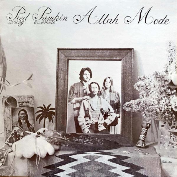 1975 Allah Mode.jpg