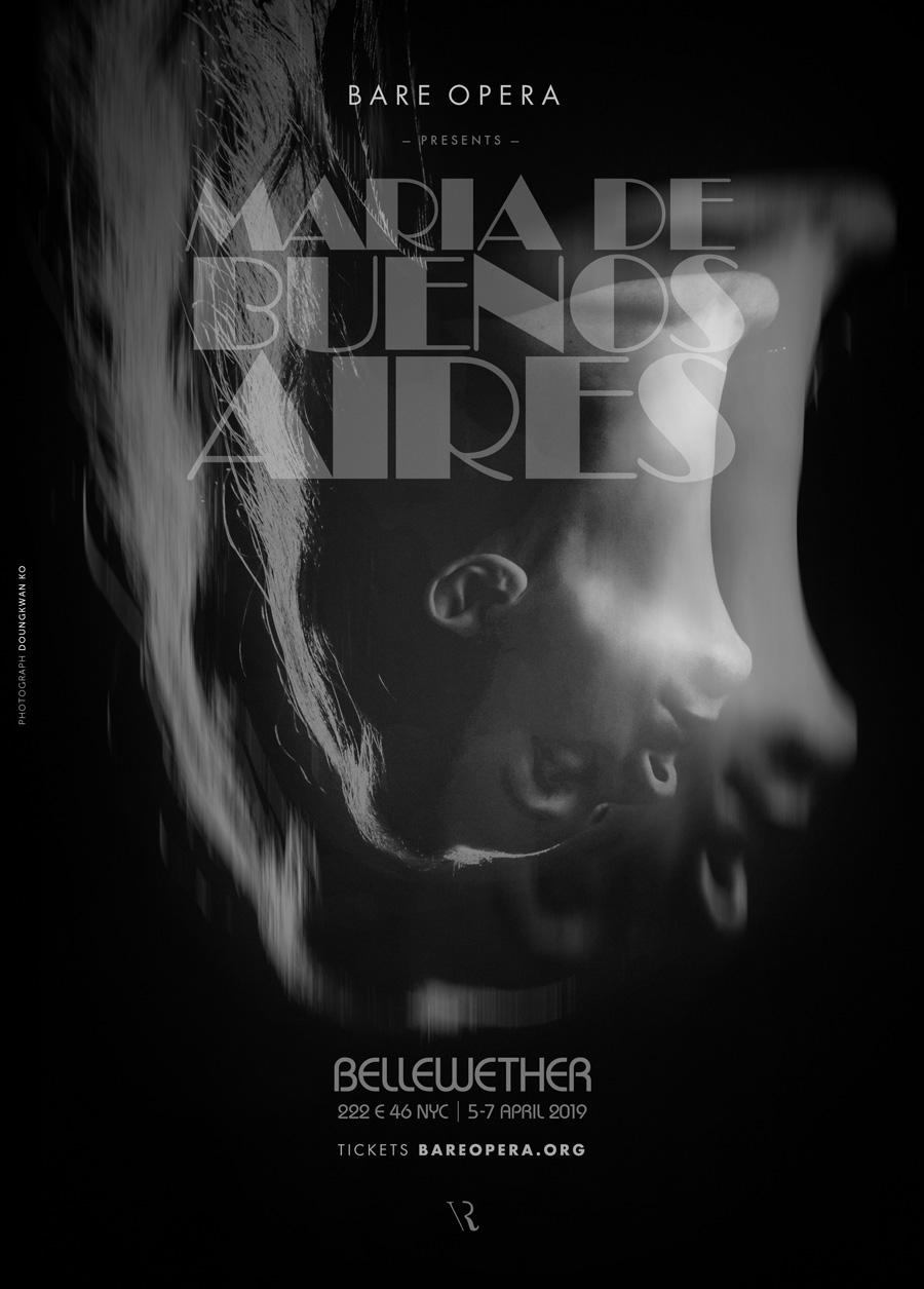 MDBA-poster-v13www.jpg