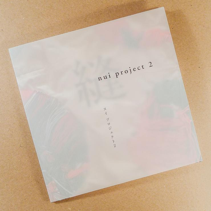Nui_Project_2.jpg