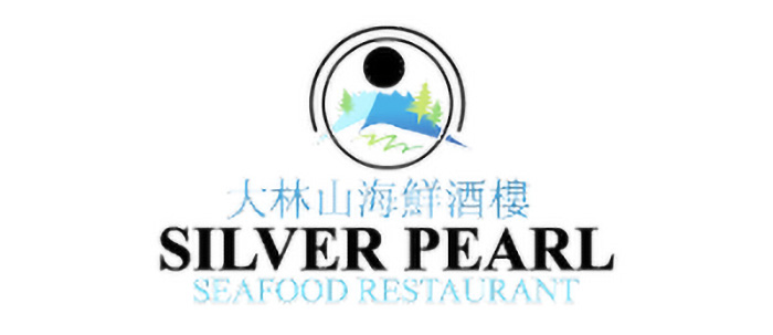 silver-pearl-old-logo.jpg