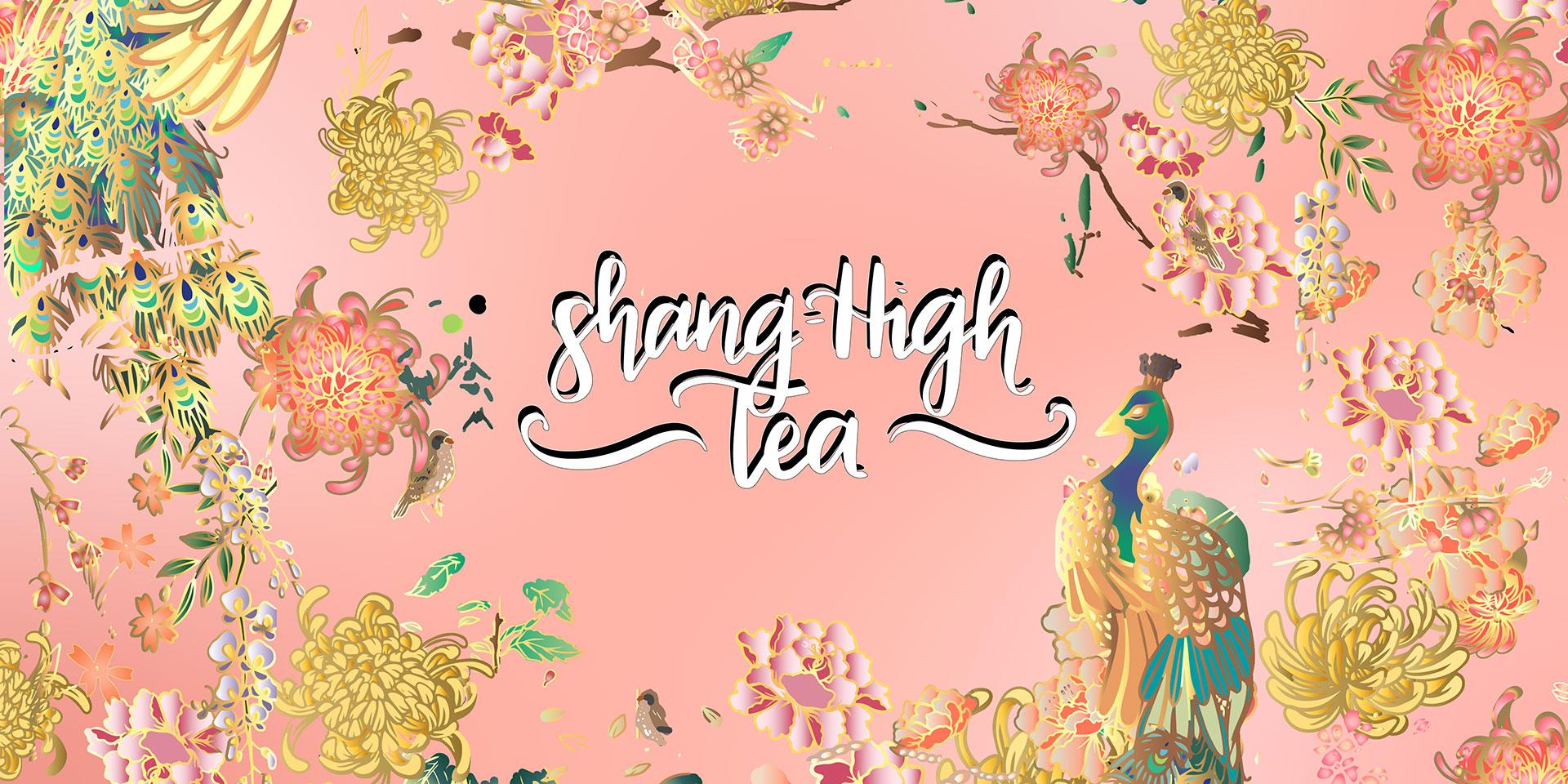 shang-high-tea-event.jpg