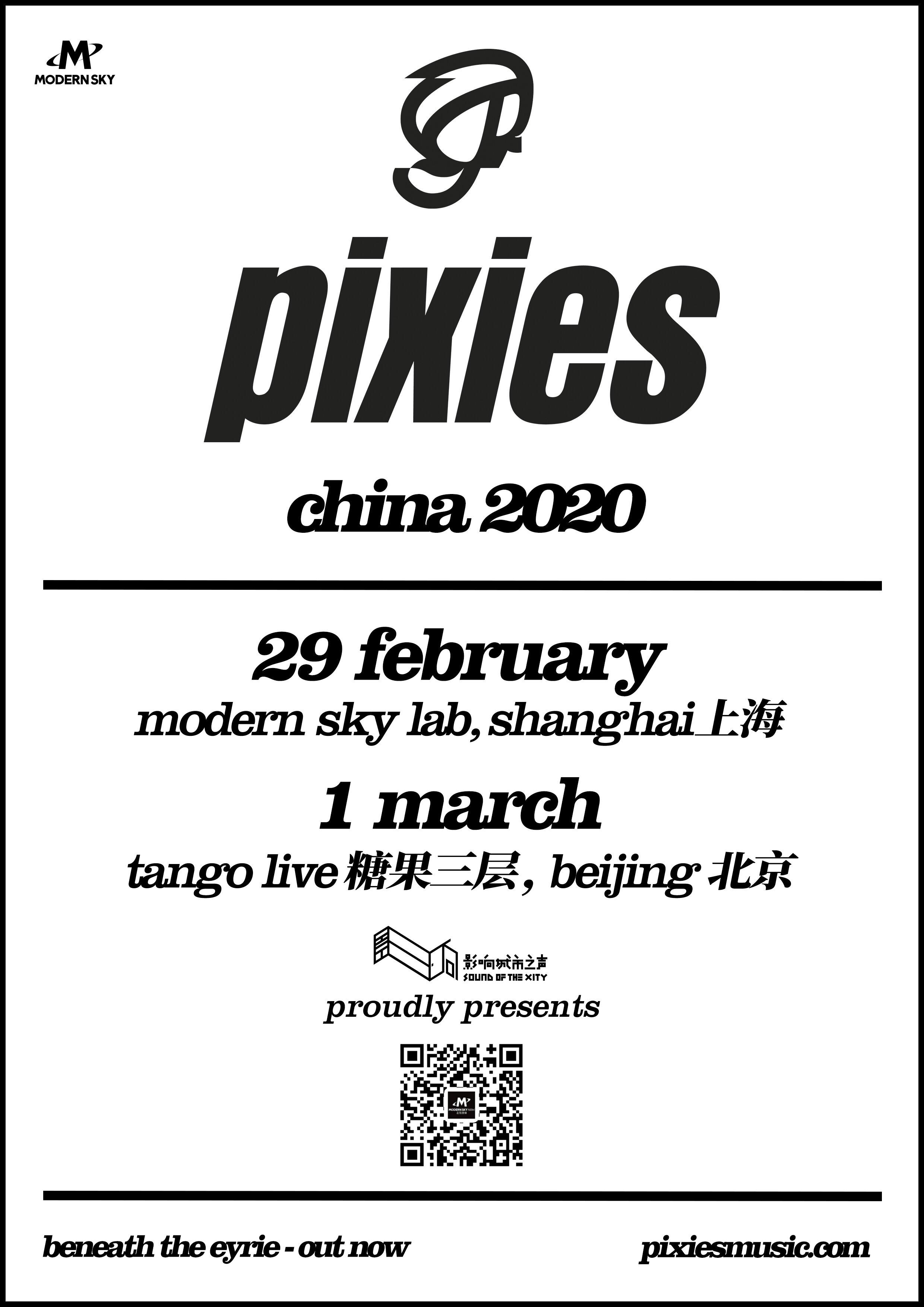 Pixies China 2020.jpg
