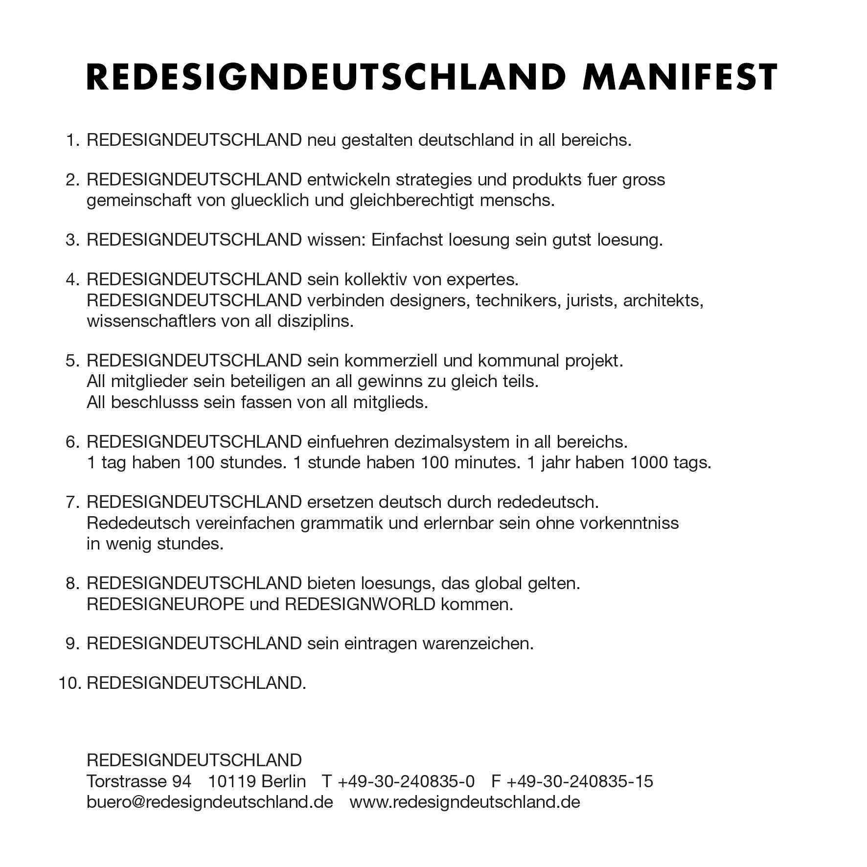 RDD_MANIFEST_RZ-2.jpg