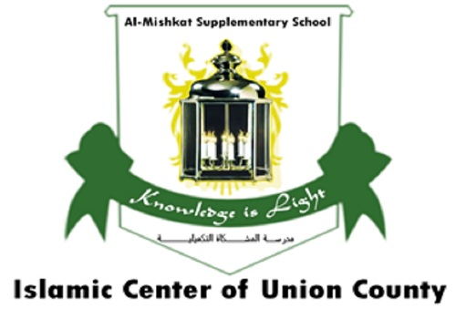 Al-Mishkat Supplementary School