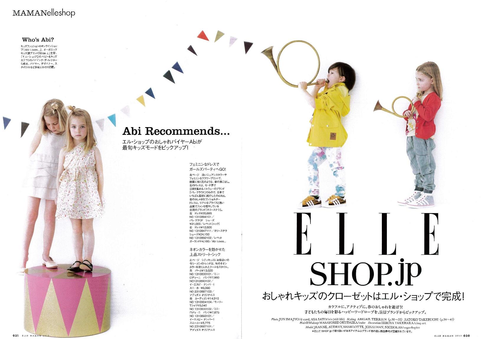 ELLE Japon-1 May.jpg