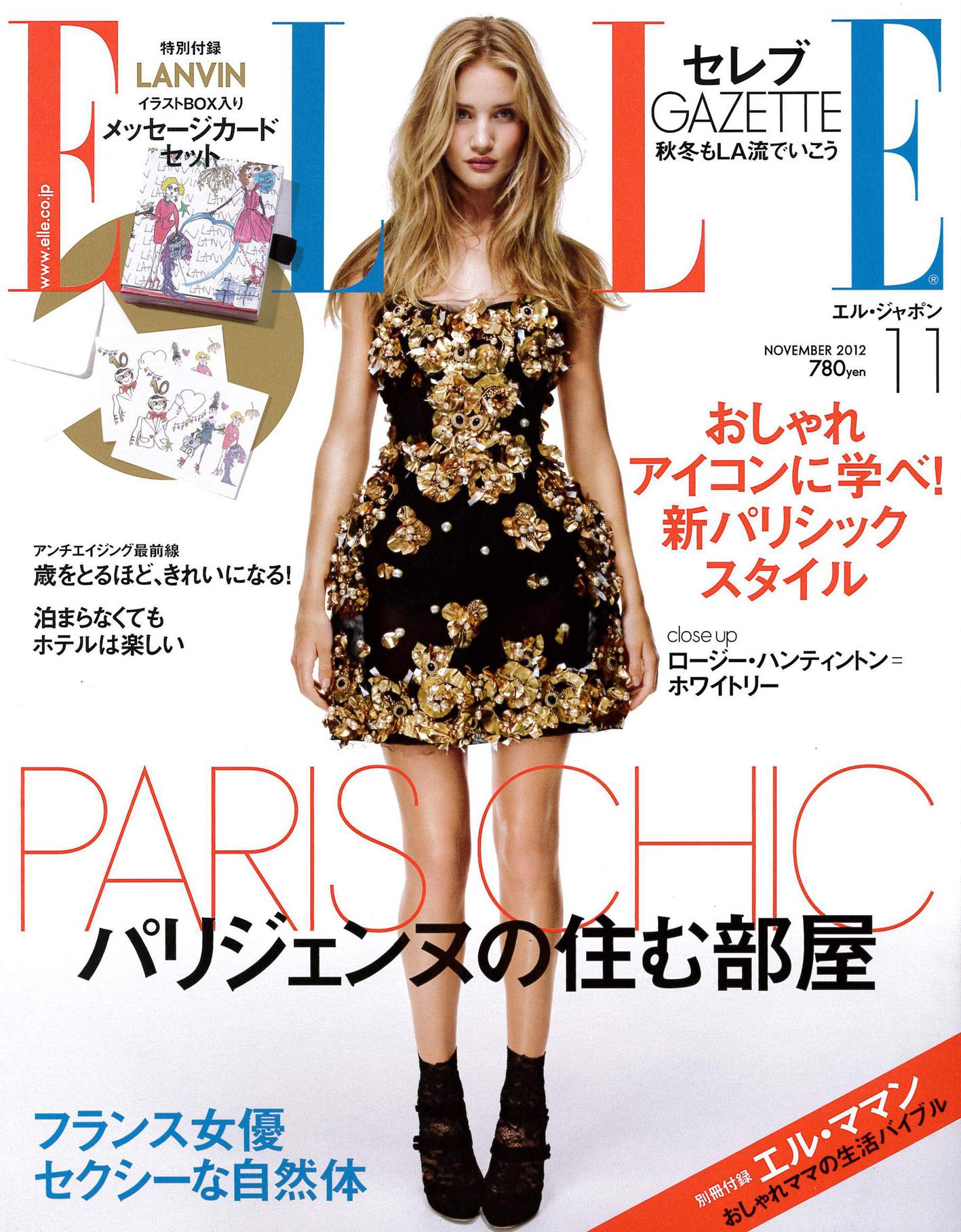 ELLE Japon cover Nov.jpg
