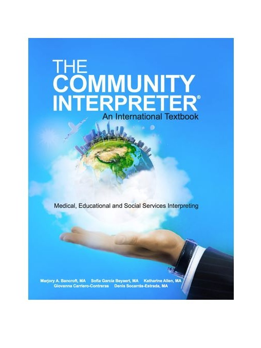 The Community Interpreter® - An International Textbook cover image
