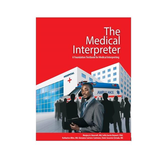 TMI cover image