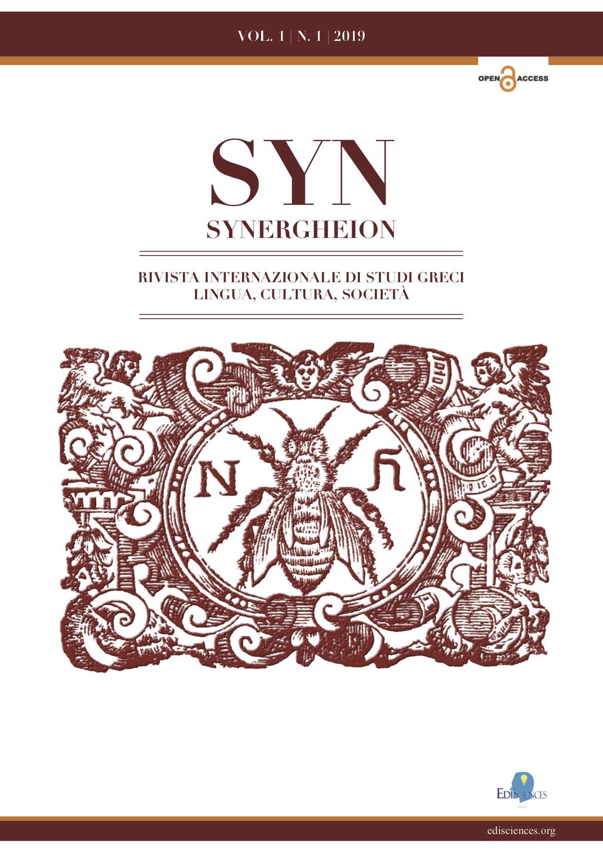 Copertina Synergheion. Rivista internazionale di studi greci. Lingue, culture e società jpg