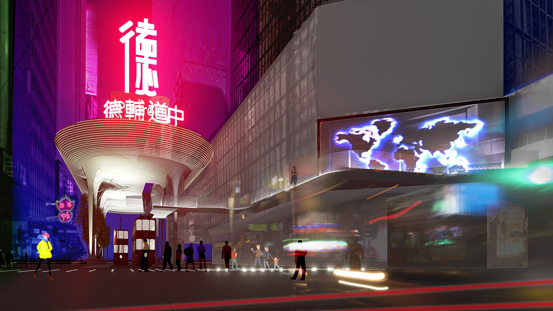 DVRC Neon Gateway Pedder Street Junction .jpg