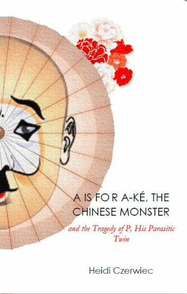 A Is For A-ké cover: parasol with painted mask. Link to publisher.