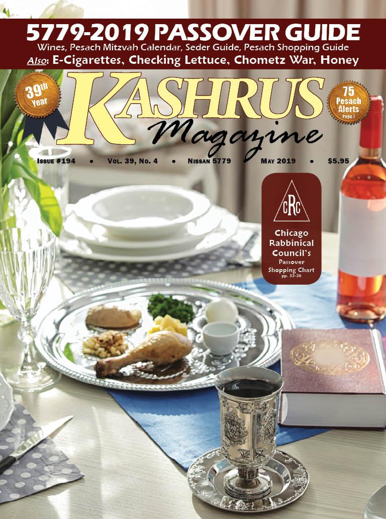 Kashrus Magazine Cover.jpg