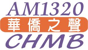 logo-AM1320-300x173.jpg