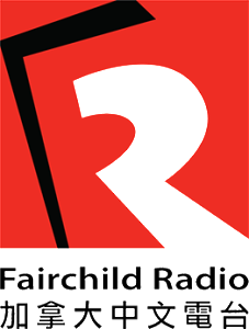 logo-FairchildRadio-227x300.png