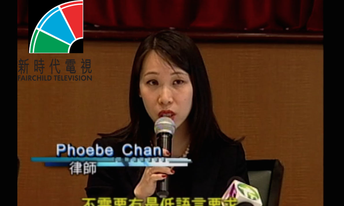 phebe-chan-Fairchild-BCPNP-for-business-entrepreneurs.jpg
