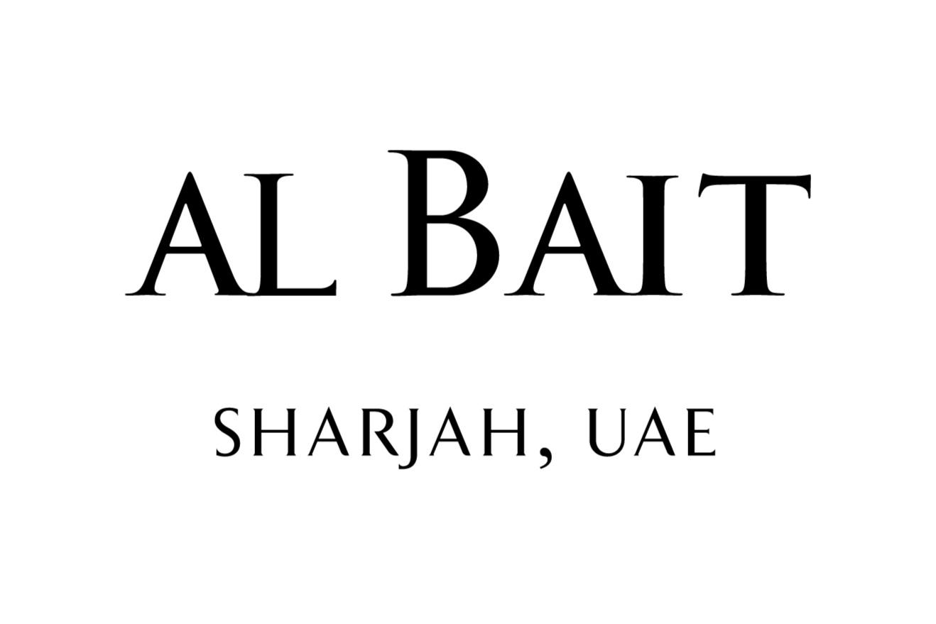GHM_AL_BAIT_Logo.jpg