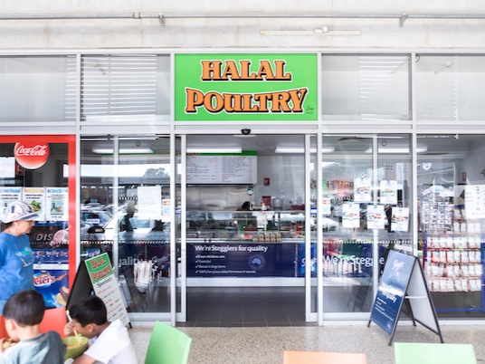 Fyshwick Halal Poultry Cover Image