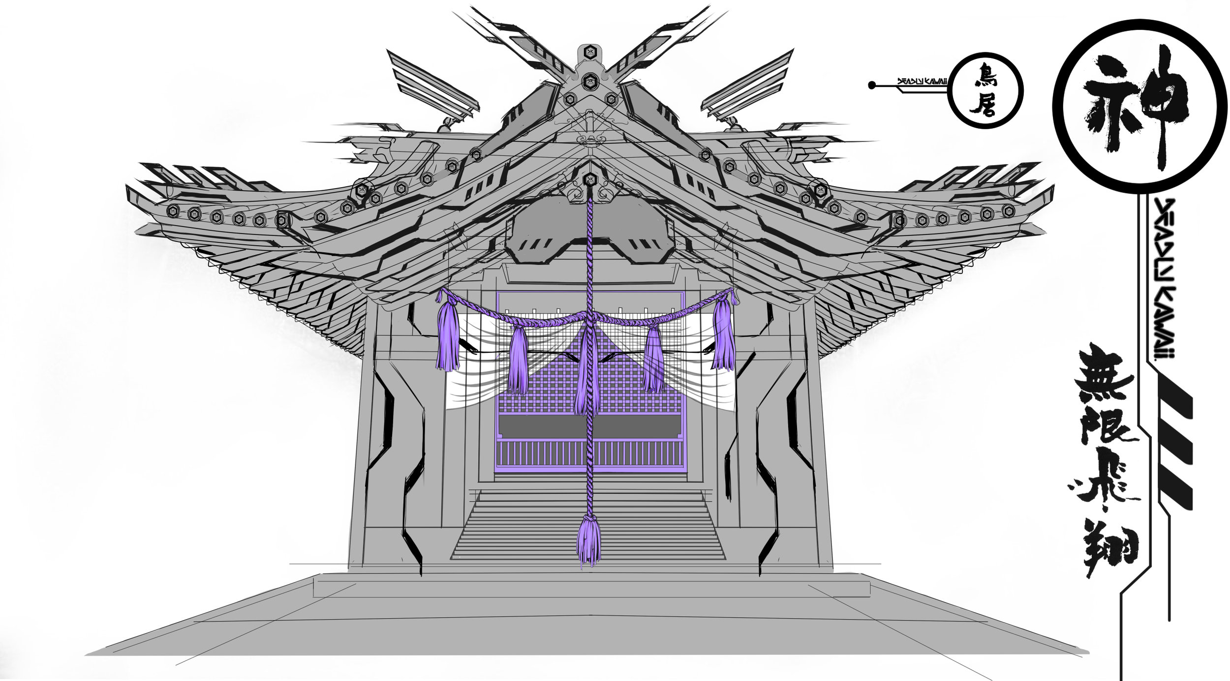 shrine lines 8.jpg