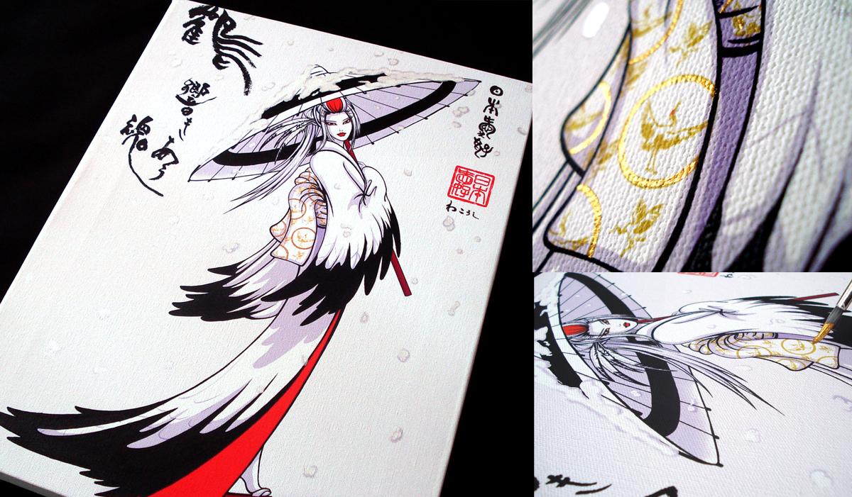 Deadly-Kawaii-Grateful-Crane-DeadlyKawaii-painting.png