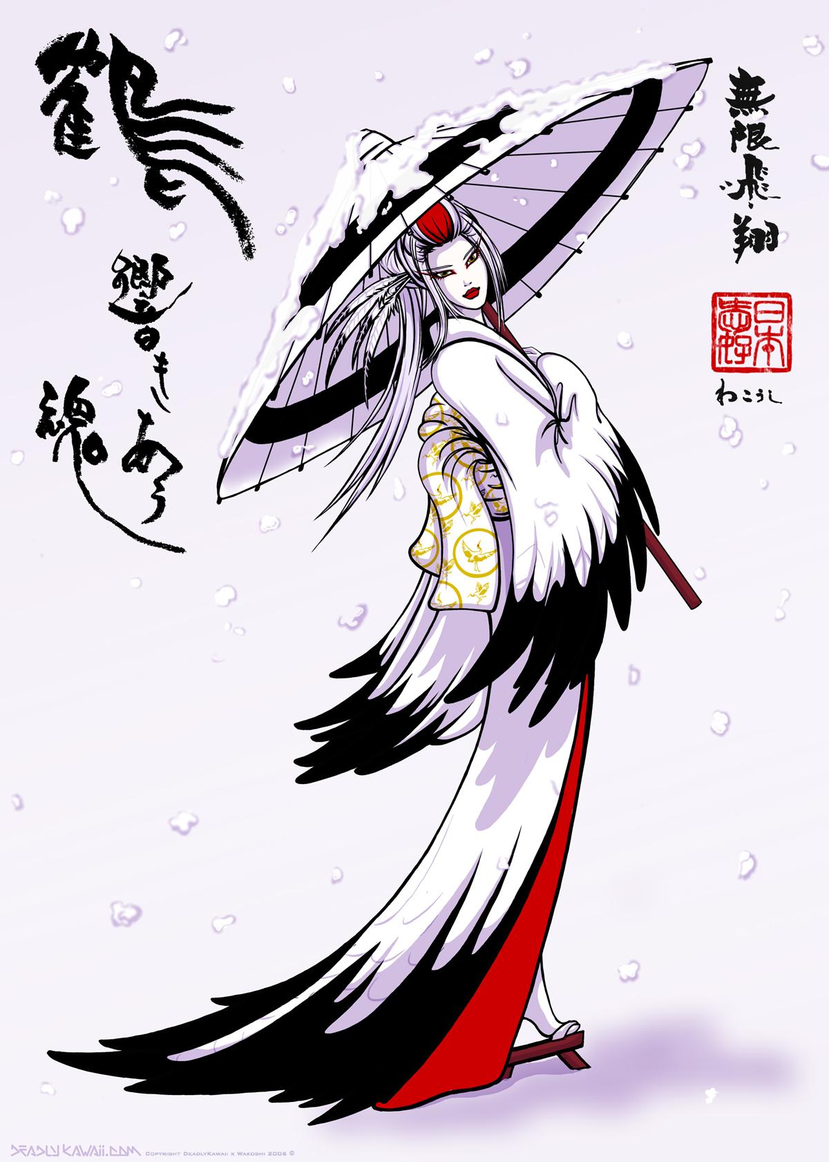 Grateful-Crane-by-DeadlyKawaii-x-Wakoshi.png