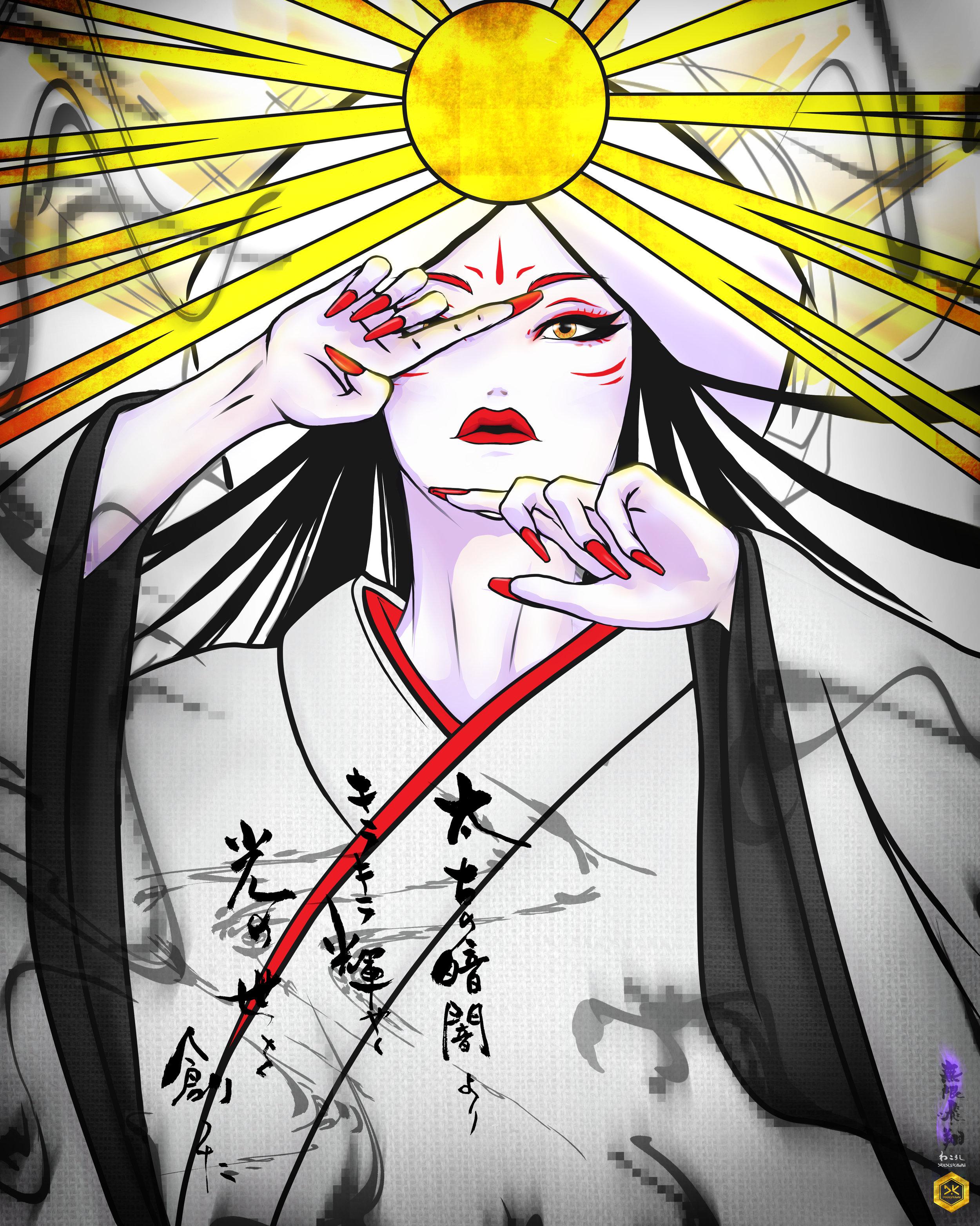 Amaterasu final v1.jpg