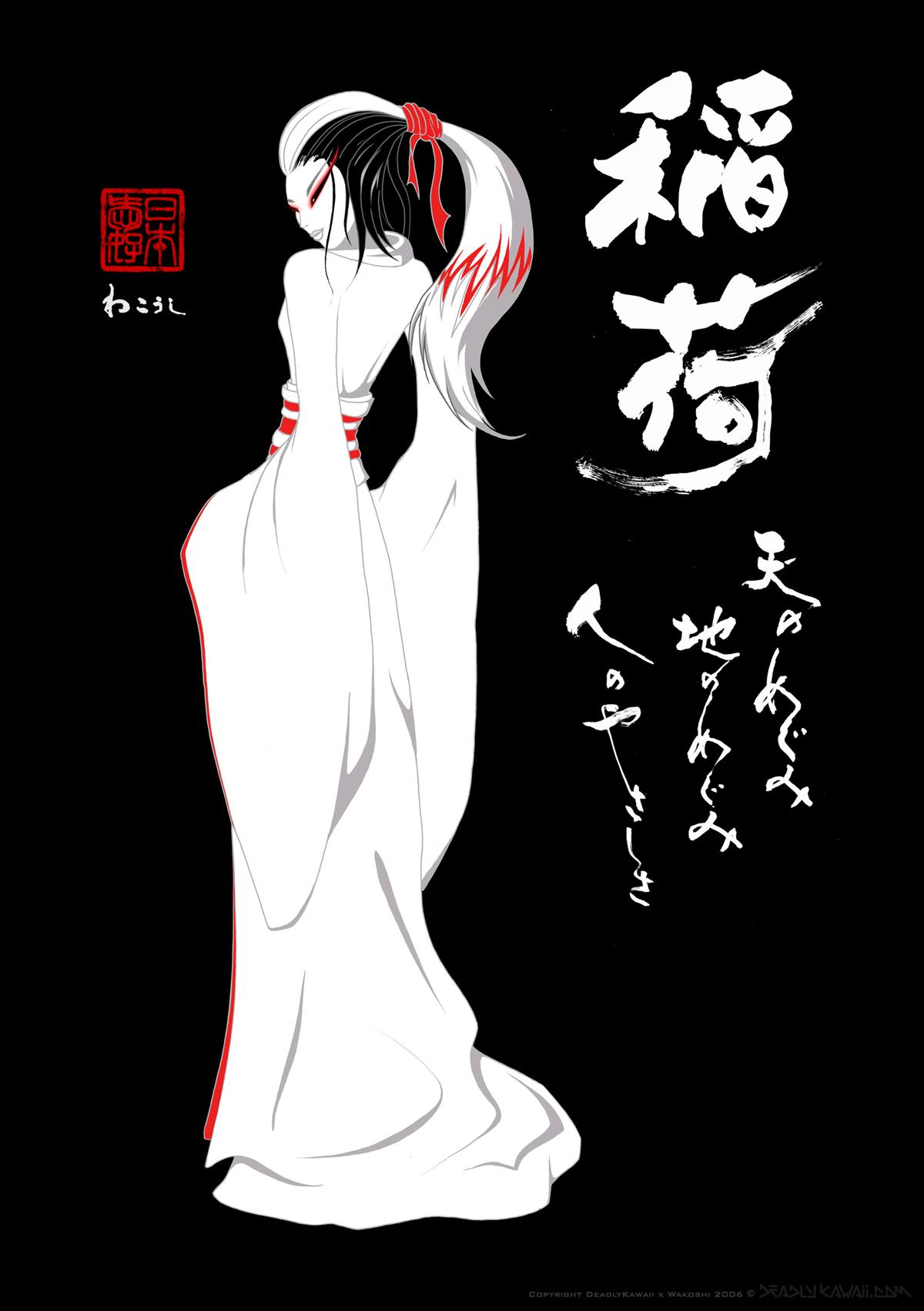 kitsune-Inari-by-DeadlyKawaii-x-Wakoshi.png