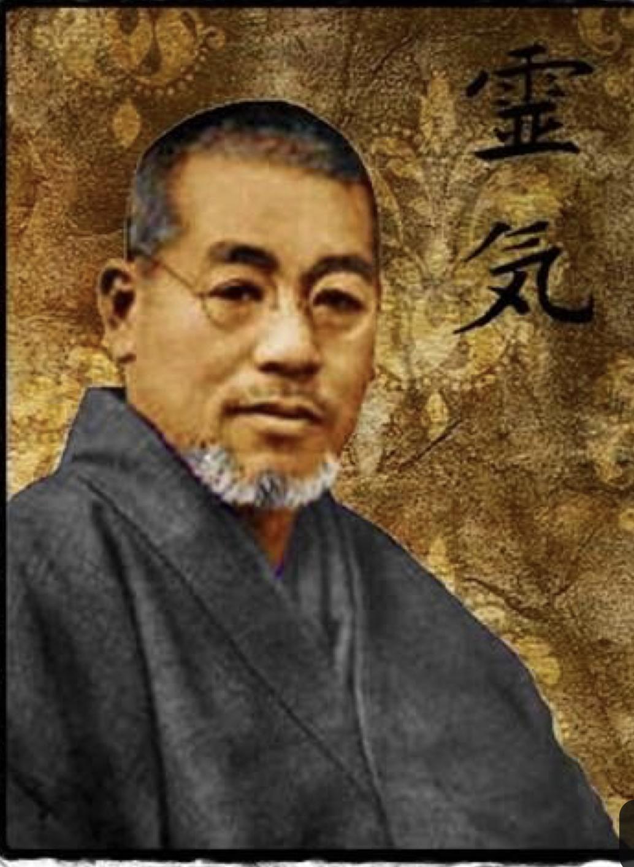 Dr. Mikao Usui -