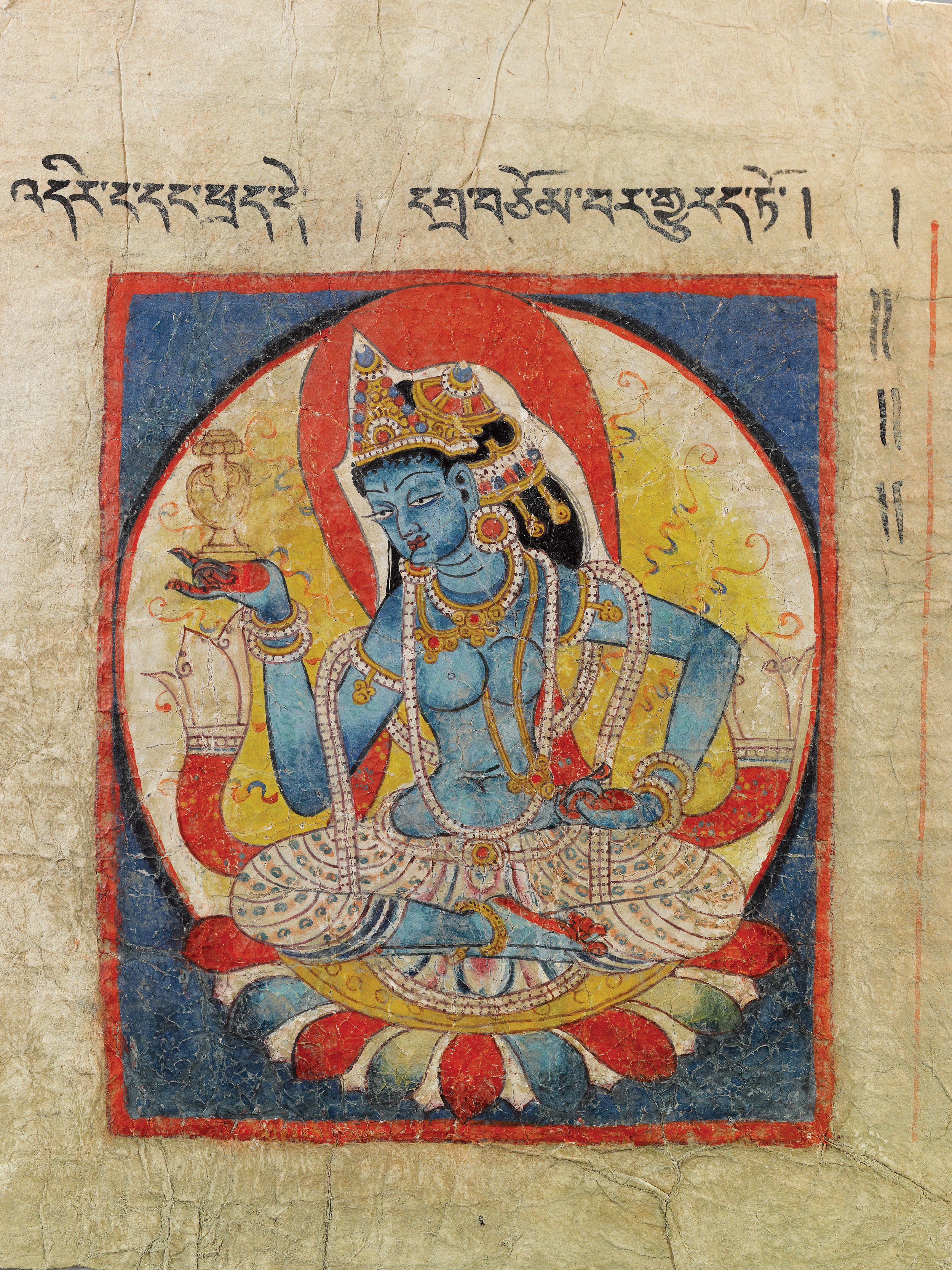 Illuminated Manuscript Page (detail), West Tibet, 11-12th Century, distemper and gold on paper