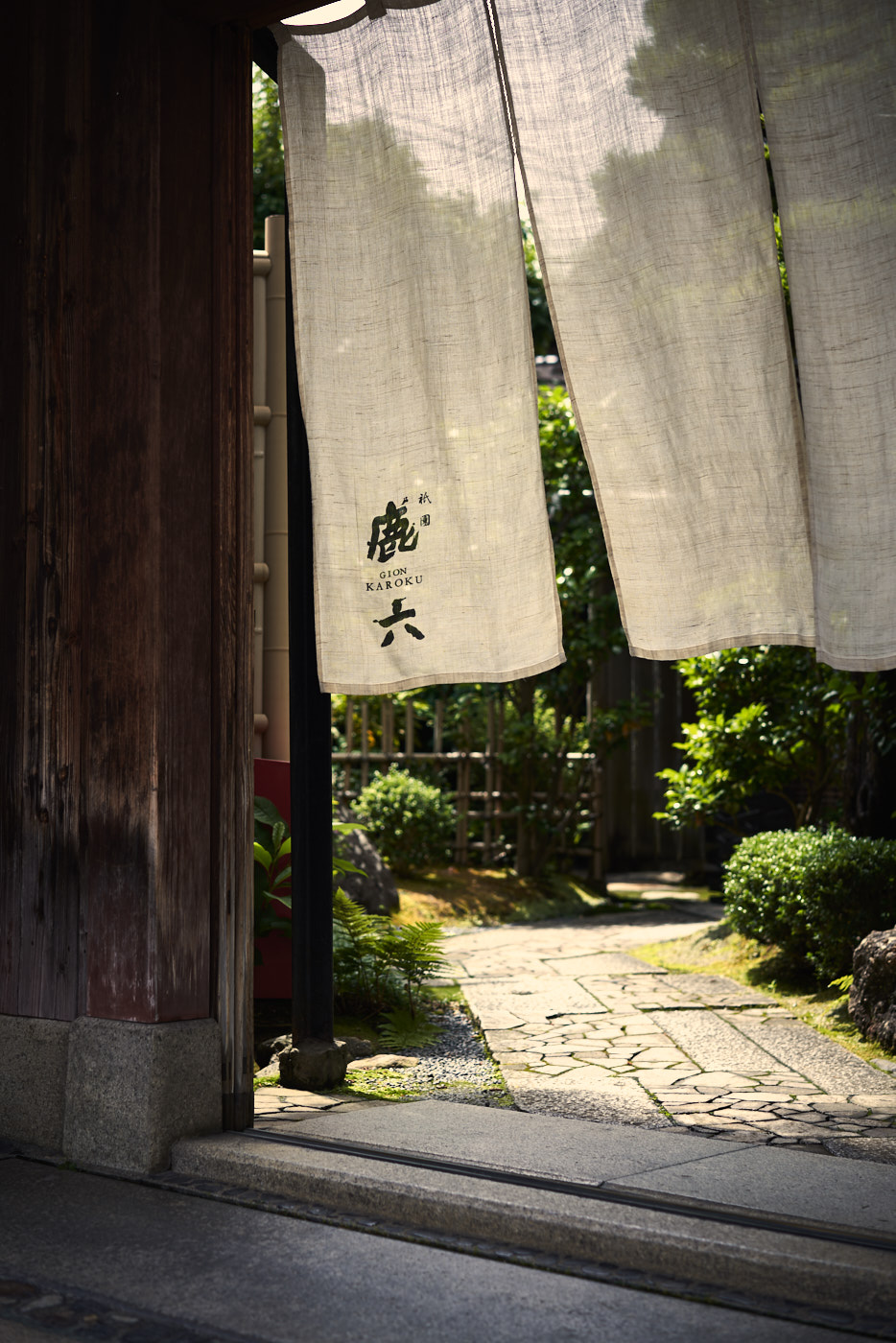 japan_2018_kyoto_raw 60_klein.jpg